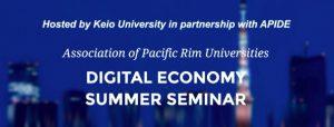 2nd APRU Summer Seminar on the Digital Economy